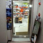 Robot Shop Akihabara